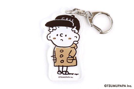 kikka for mother(キッカフォーマザー) |TSUMUPAPA(つむぱぱ) アクリルキーホルダー(TSUMUGI) 商品画像