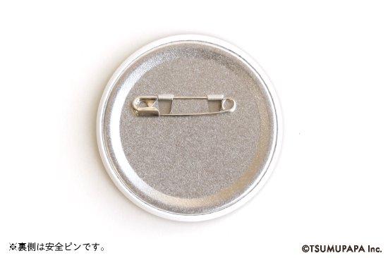 TSUMUPAPA(つむぱぱ) 缶バッジL(TSUMUGI) 商品画像