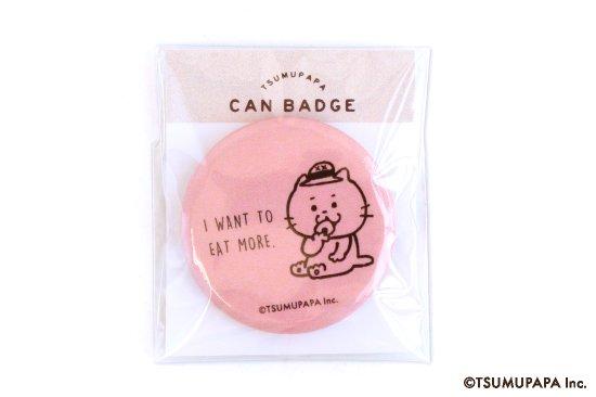 TSUMUPAPA(つむぱぱ) 缶バッジS(PINK) 商品画像