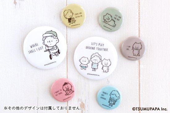 TSUMUPAPA(つむぱぱ) 缶バッジS(MOSSGREEN) 商品画像