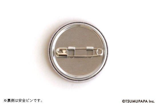 TSUMUPAPA(つむぱぱ) 缶バッジS(ICEBLUE) 商品画像