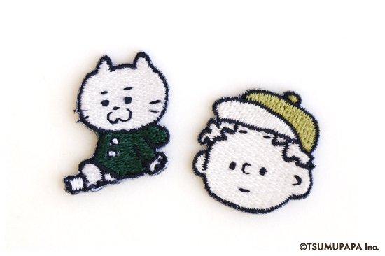 kikka for mother(キッカフォーマザー) |TSUMUPAPA(つむぱぱ)ミニワッペン(TSUMUGI-CAP) 商品画像