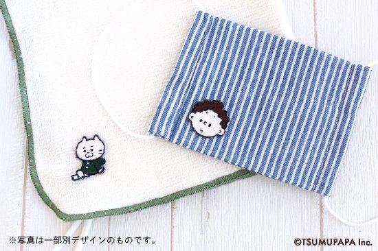 TSUMUPAPA(つむぱぱ)ミニワッペン(TSUMUGI-CAP) 商品画像