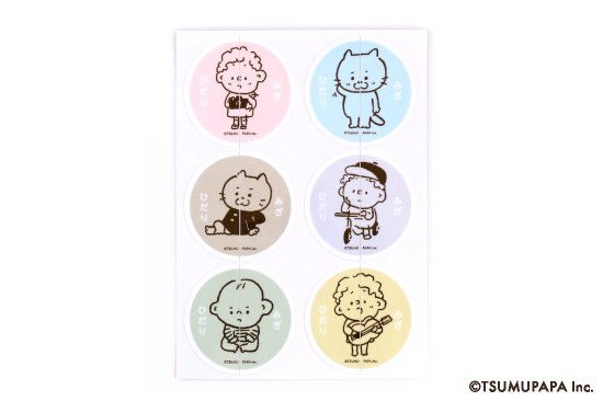 kikka for mother(キッカフォーマザー) |TSUMUPAPA(つむぱぱ)くつの絵あわせステッカー 商品画像
