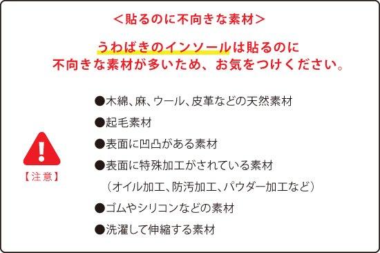 TSUMUPAPA(つむぱぱ)くつの絵あわせステッカー 商品画像
