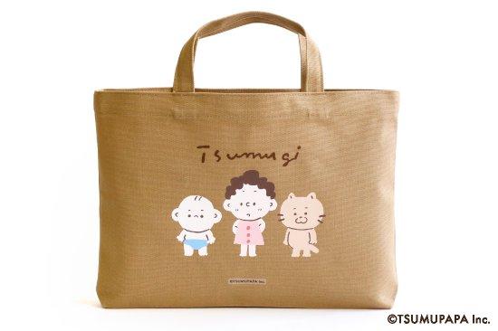 kikka for mother(キッカフォーマザー) |TSUMUPAPA(つむぱぱ)倉敷の帆布レッスンバッグ 商品画像