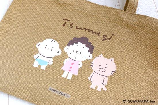 TSUMUPAPA(つむぱぱ)倉敷の帆布レッスンバッグ 商品画像