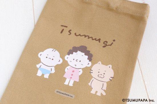 TSUMUPAPA(つむぱぱ)倉敷の帆布シューズバッグ 商品画像