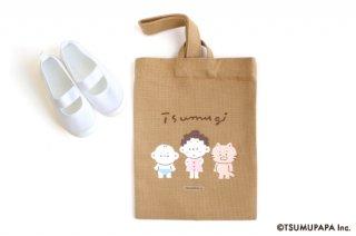 TSUMUPAPA(つむぱぱ)倉敷の帆布シューズバッグ