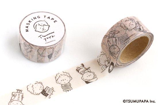 kikka for mother(キッカフォーマザー)  TSUMUPAPA(つむぱぱ)マスキングテープ(TSUMUGI) 商品画像
