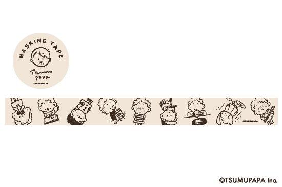 TSUMUPAPA(つむぱぱ)マスキングテープ(TSUMUGI) 商品画像