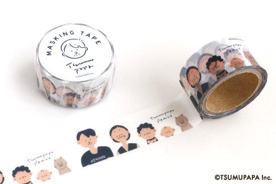 kikka for mother(キッカフォーマザー)  TSUMUPAPA(つむぱぱ)マスキングテープ(FAMILY) 商品画像