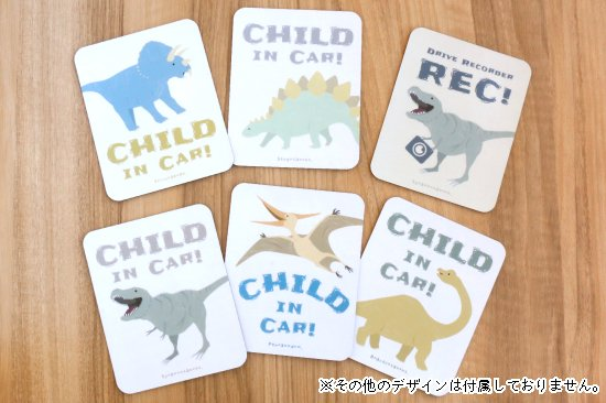 Stylish! カーマグネット CHILD IN CAR ダイナソー(ティラノサウルス) 商品画像