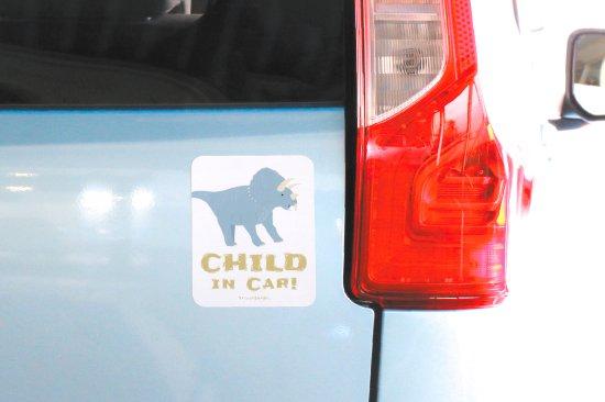 Stylish! カーマグネット CHILD IN CAR ダイナソー(トリケラトプス) 商品画像