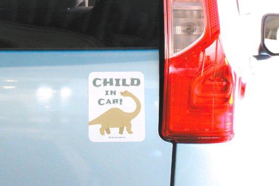 Stylish! カーマグネット CHILD IN CAR ダイナソー(ブラキオサウルス) 商品画像