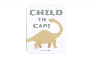Stylish! カーマグネット CHILD IN CAR ダイナソー(ブラキオサウルス)