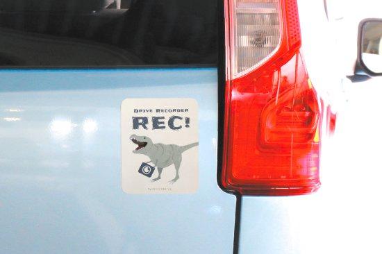 Stylish! カーマグネット Drive Recorder ダイナソー(ティラノサウルス) 商品画像