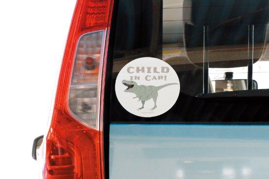 Stylish! カーステッカー CHILD IN CAR ダイナソー(ティラノサウルス) 商品画像