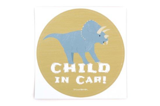 kikka for mother(キッカフォーマザー) |Stylish! カーステッカー CHILD IN CAR ダイナソー(トリケラトプス) 商品画像