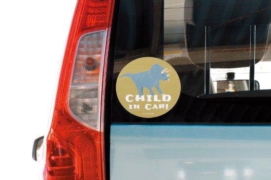 Stylish! カーステッカー CHILD IN CAR ダイナソー(トリケラトプス) 商品画像
