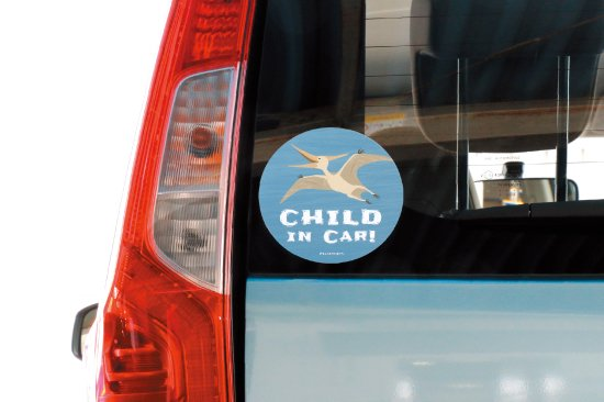 Stylish! カーステッカー CHILD IN CAR ダイナソー(プテラノドン) 商品画像