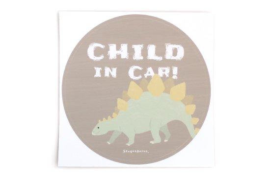 kikka for mother(キッカフォーマザー)  Stylish! カーステッカー CHILD IN CAR ダイナソー(ステゴサウルス) 商品画像