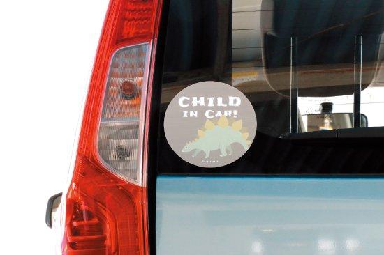 Stylish! カーステッカー CHILD IN CAR ダイナソー(ステゴサウルス) 商品画像
