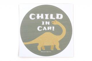 Stylish! カーステッカー CHILD IN CAR ダイナソー(ブラキオサウルス)