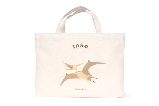 kikka for mother(キッカフォーマザー) |Stylish! 名入れができる倉敷の帆布レッスンバッグ ダイナソー(プテラノドン) 商品画像