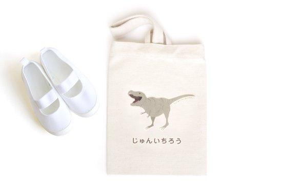 kikka for mother(キッカフォーマザー) |Stylish! 名入れができる倉敷の帆布シューズバッグ ダイナソー(ティラノサウルス) 商品画像