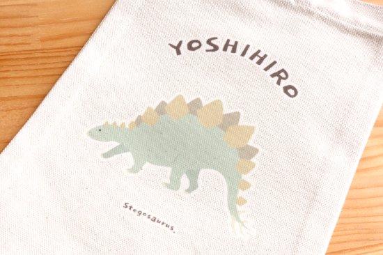 Stylish! 名入れができる倉敷の帆布シューズバッグ ダイナソー(ステゴサウルス) 商品画像