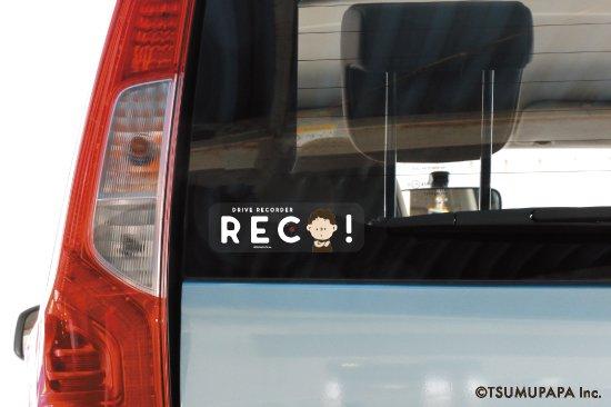 TSUMUPAPA(つむぱぱ) カーステッカー Drive Recorder(ドライブレコーダー) 商品画像