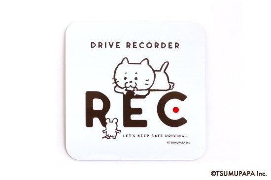 kikka for mother(キッカフォーマザー) |TSUMUPAPA(つむぱぱ) カーマグネット  Drive Recorder(ドライブレコーダー) 商品画像