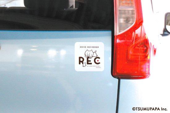 TSUMUPAPA(つむぱぱ) カーマグネット  Drive Recorder(ドライブレコーダー) 商品画像