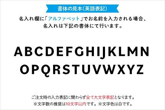 THOMAS&FRIENDS(きかんしゃトーマス) 名入れができるキーホルダー(ケンジ) 商品画像