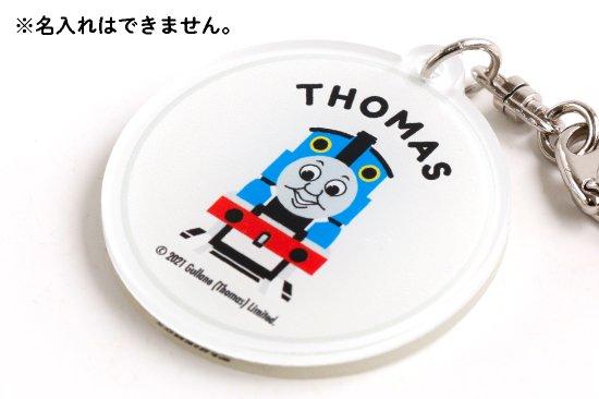 THOMAS&FRIENDS(きかんしゃトーマス) キーホルダー(THOMAS) 商品画像