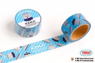 THOMAS&FRIENDS(きかんしゃトーマス) マスキングテープ(ケンジ)