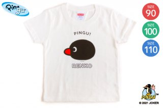 <img class='new_mark_img1' src='https://img.shop-pro.jp/img/new/icons14.gif' style='border:none;display:inline;margin:0px;padding:0px;width:auto;' />PINGU(ピングー)名入れができるTシャツ(FACE)SIZE:90・100・110