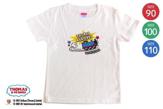 kikka for mother(キッカフォーマザー)  THOMAS&FRIENDS(きかんしゃトーマス)名入れができるTシャツ(横向きトーマス) SIZE:90・100・110 商品画像