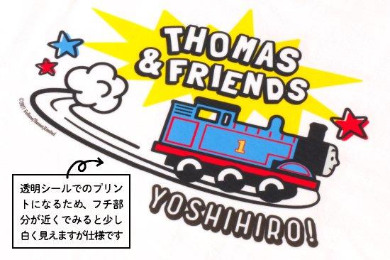 THOMAS&FRIENDS(きかんしゃトーマス)名入れができるTシャツ(横向きトーマス) SIZE:90・100・110 商品画像