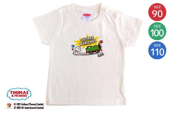 kikka for mother(キッカフォーマザー)  THOMAS&FRIENDS(きかんしゃトーマス)名入れができるTシャツ(横向きパーシー) SIZE:90・100・110 商品画像