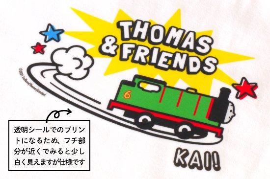 THOMAS&FRIENDS(きかんしゃトーマス)名入れができるTシャツ(横向きパーシー) SIZE:90・100・110 商品画像