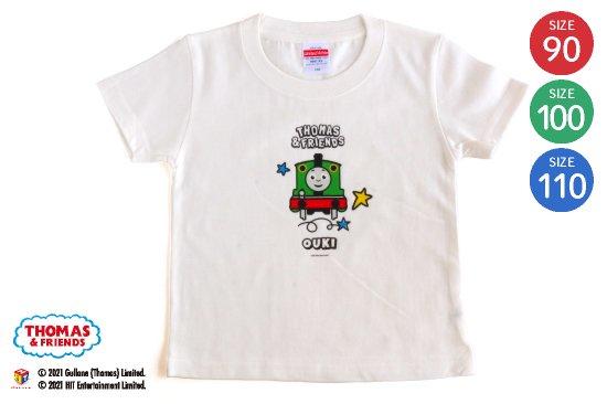 kikka for mother(キッカフォーマザー)  THOMAS&FRIENDS(きかんしゃトーマス)名入れができるTシャツ(パーシー) SIZE:90・100・110 商品画像
