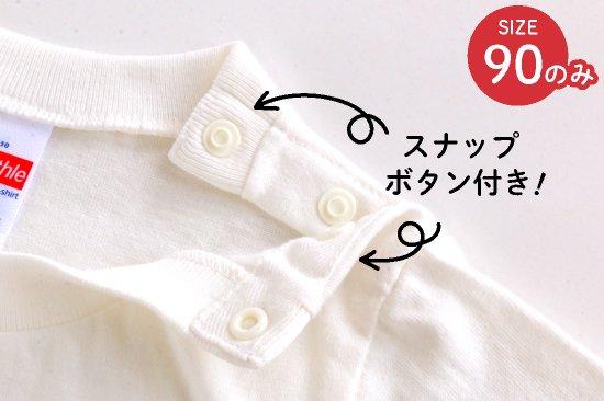 THOMAS&FRIENDS(きかんしゃトーマス)名入れができるTシャツ(ジェームス) SIZE:90・100・110 商品画像