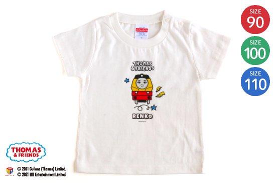 kikka for mother(キッカフォーマザー)  THOMAS&FRIENDS(きかんしゃトーマス)名入れができるTシャツ(レベッカ) SIZE:90・100・110 商品画像