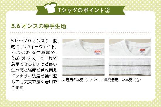 THOMAS&FRIENDS(きかんしゃトーマス)名入れができるTシャツ(レベッカ) SIZE:90・100・110 商品画像