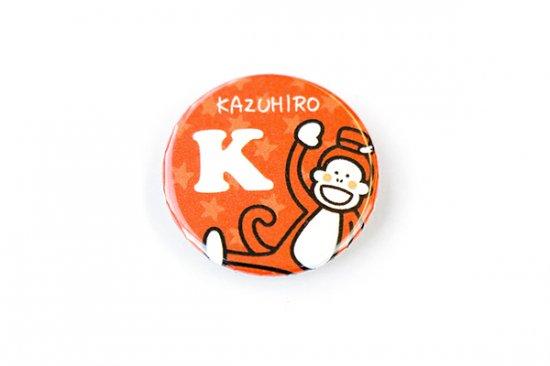 kikka for mother(キッカフォーマザー) |名前・メッセージ入れができるマグネット【サル】 商品画像
