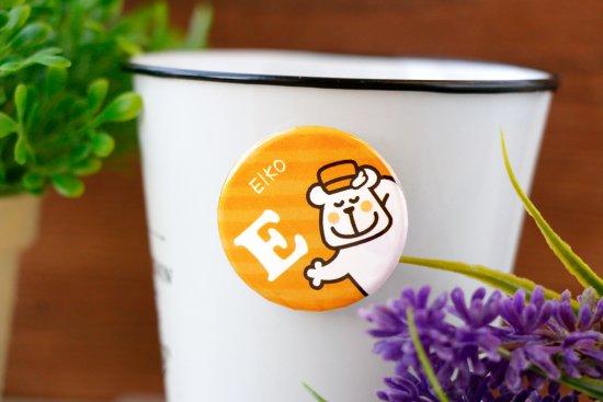 名前・メッセージ入れができるマグネット【シロクマ】 商品画像