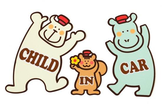 kikka for mother(キッカフォーマザー)  どうぶつ王国のみんなでドライブ・CHILD IN CAR【シロクマたち】 商品画像