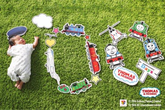 kikka for mother(キッカフォーマザー) |THOMAS&FRIENDS(きかんしゃトーマス) ごろ寝アートペーパーセット 商品画像